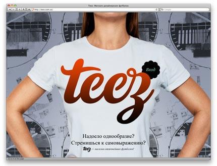 Teez – inspirativní ukrajinský e-shop